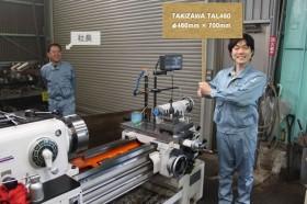 TAL-460