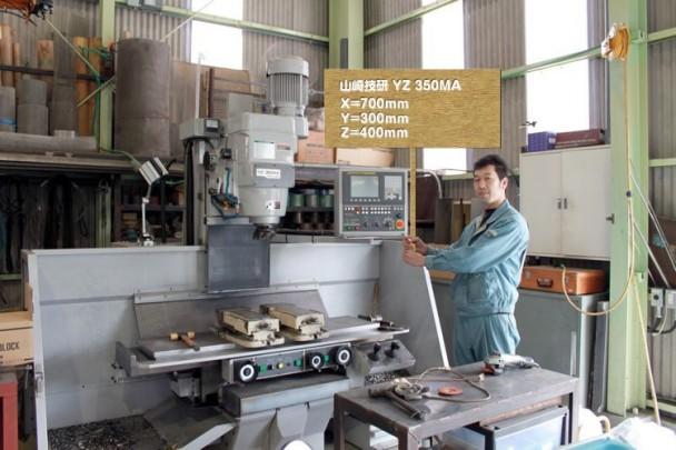 YZ-350MA